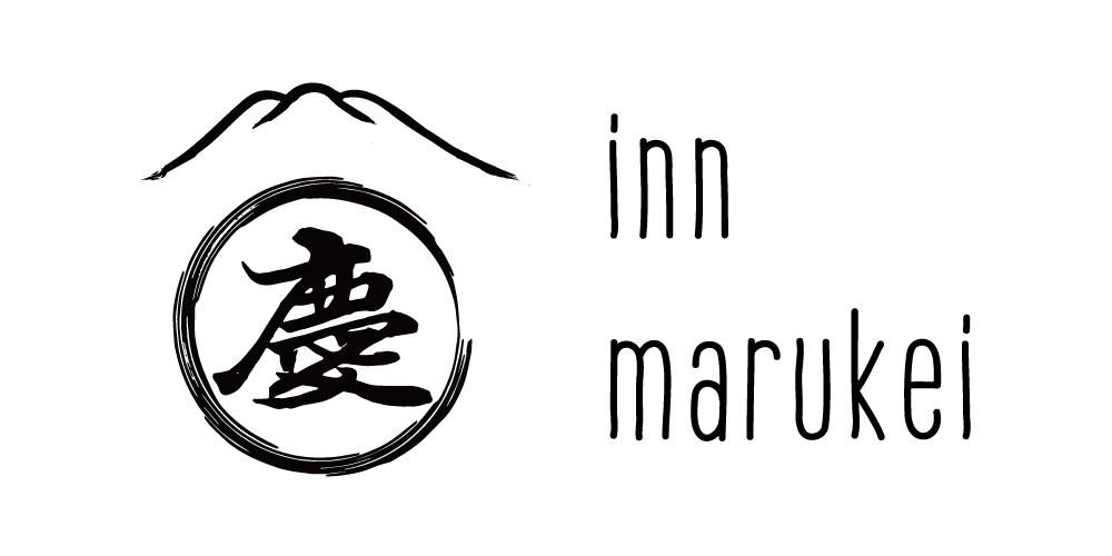 富士五湖精進湖畔「民宿丸慶」
